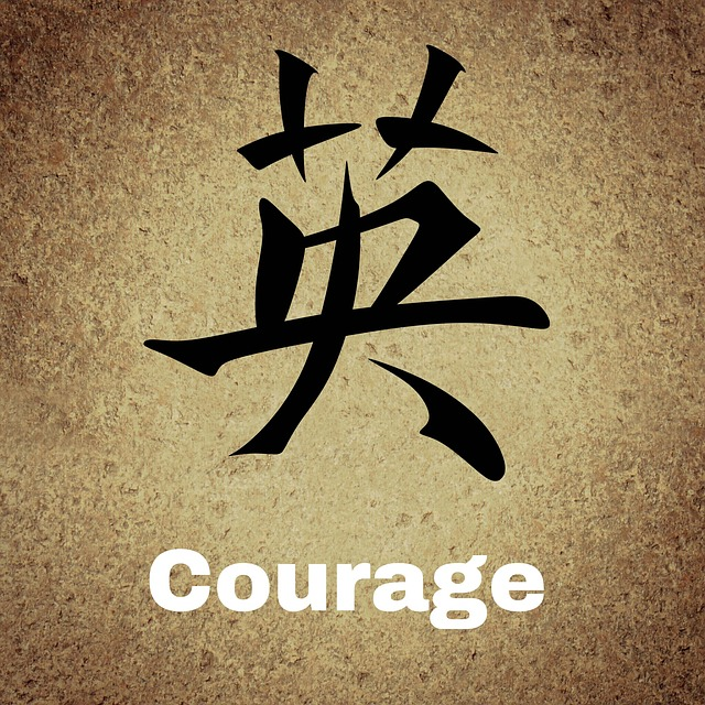Meditation on Courage